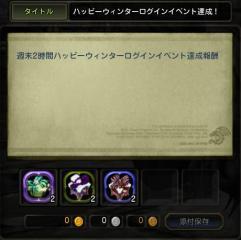 Blog_1222_03.jpg