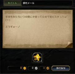 Blog_1222_04.jpg