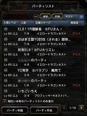 Blog_1222_10.jpg