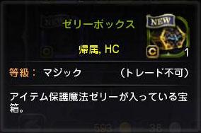 Blog_1222_12.jpg