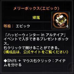 Blog_1222_14.jpg