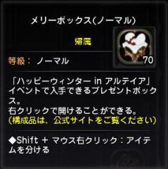 Blog_1222_17.jpg
