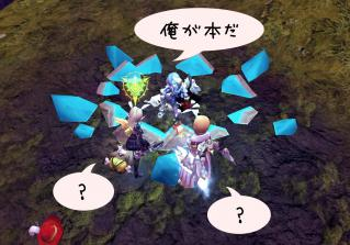 Blog_1222_18.jpg