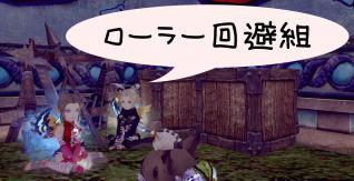 Blog_1222_21.jpg