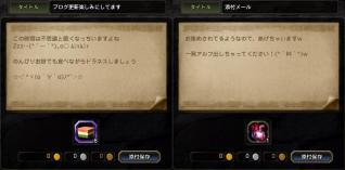 Blog_1222_23.jpg