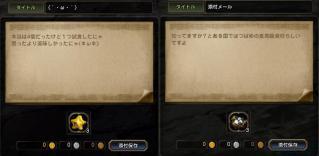 Blog_1222_24.jpg
