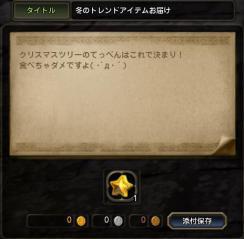 Blog_1224_01.jpg