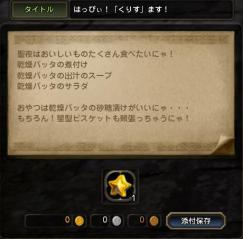 Blog_1224_02.jpg