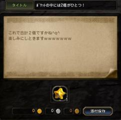 Blog_1224_03.jpg