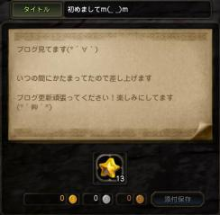 Blog_1224_04.jpg