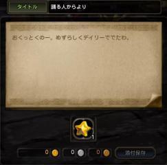 Blog_1224_05.jpg