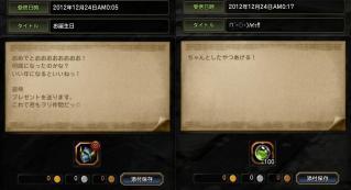 Blog_1224_09.jpg