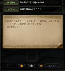Blog_1224_10.jpg