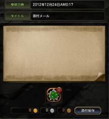 Blog_1224_11.jpg