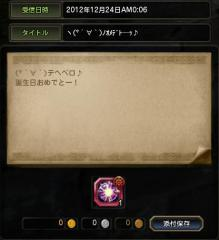 Blog_1224_12.jpg