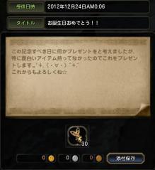 Blog_1224_13.jpg