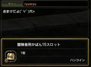 Blog_1224_15.jpg