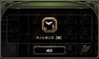 Blog_1224_18.jpg