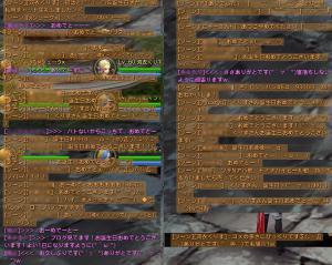 Blog_1224_20.jpg
