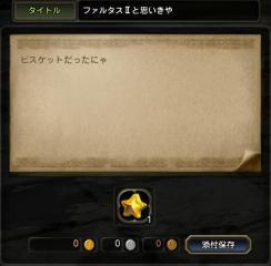 Blog_1225_10.jpg