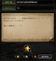Blog_1225_11.jpg