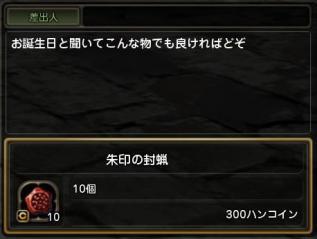 Blog_1225_27.jpg