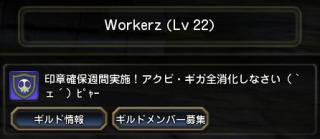 Blog_1226_01.jpg