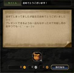 Blog_1226_04.jpg