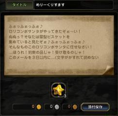 Blog_1226_05.jpg