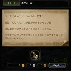 Blog_1226_06.jpg