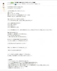 Blog_1226_09.jpg