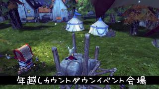 Blog_1226_10.jpg