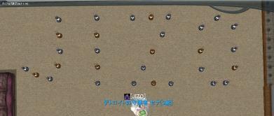 JIZO・\convert_20120517191021