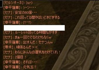 201205291851358ee_20120601112852.jpg