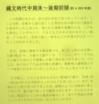 0011桜町