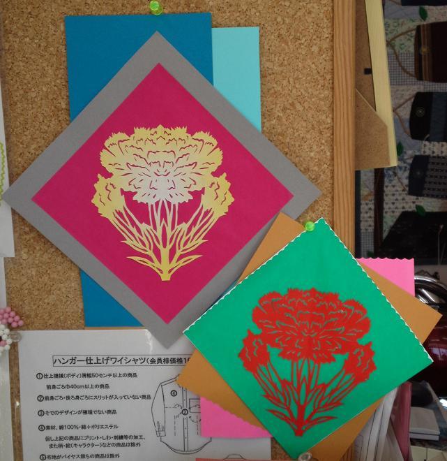 切り絵・カーネーションと藤の花 (3)