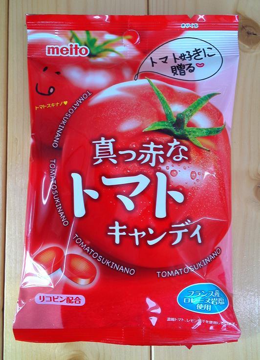 トマトキャンディ