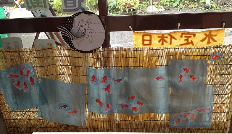 金魚がいっぱい (2)