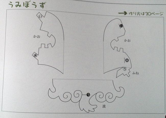 ドキドキ!妖怪きりがみ (2)