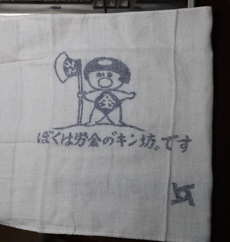 Kaoの個展 (5)