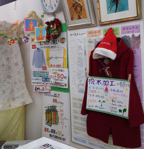 H24クリスマス店装 (2)