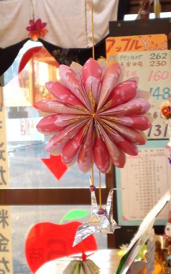 鶴のお正月飾り (3)