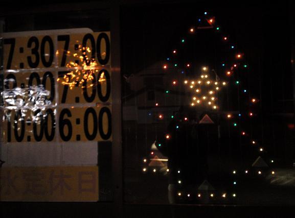 クリスマス店装候補 (14)