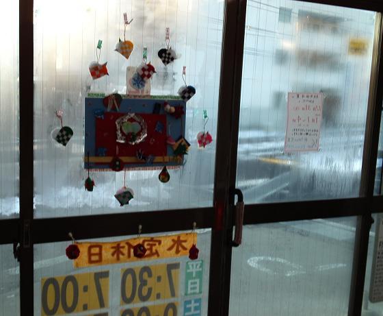 店内氷つき (2)