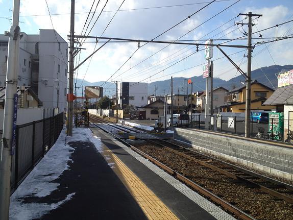 桐原駅ホーム工事終わり