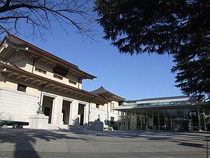 300px-Yasukuni_Yusyukan_2.jpg