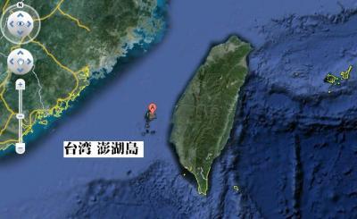 google_map_taiwan_houkotou01_convert_20130627090221.jpg
