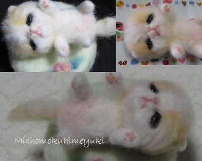 cat000000cp2_20120907092532.jpg