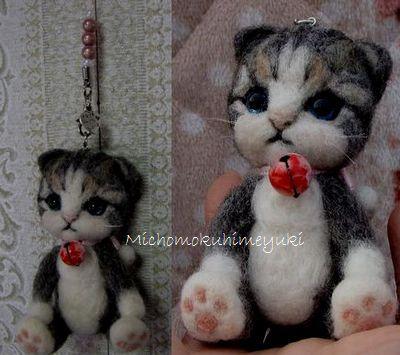 catIMG_5336_20120907092532.jpg