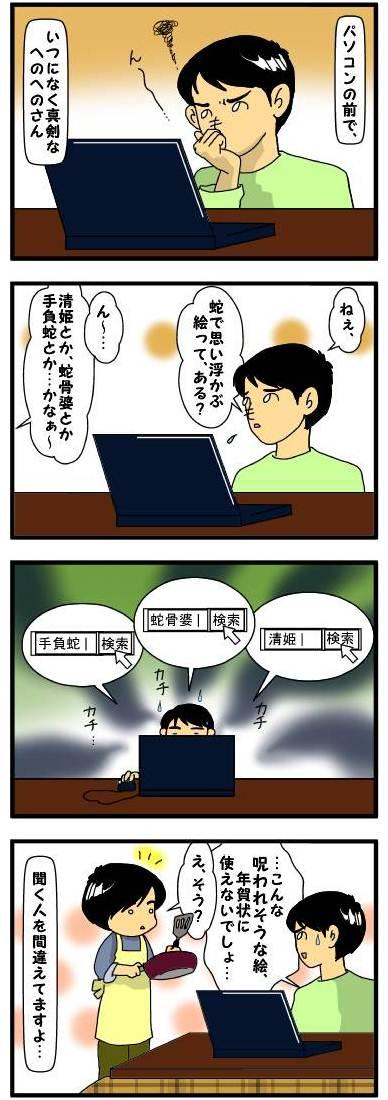 toto507_20121201173212.jpg